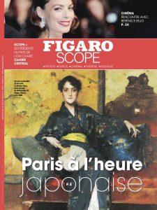 FIGAROSCOPE Couv. 30.05.18