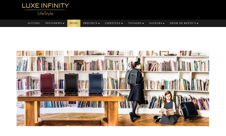 Luxe infinity -Randesellier