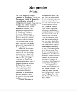 RANDSELLIER - L'OFFICIEL 09.17