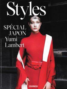 STYLES L'EXPRESS 11.15